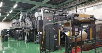 Rengo Japan feiert Produktionsaufnahme der breitesten digitalen Druckmaschine