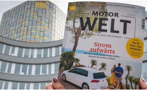 ADAC Motorwelt: Zwei Millionen Hefte für die Mülltonne